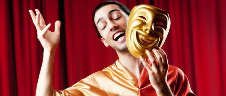 Сколько зарабатывают актеры в театре и кино