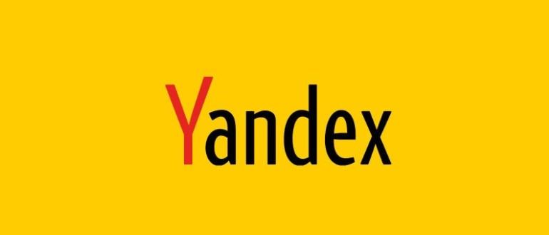 Сколько зарабатывает Яндекс