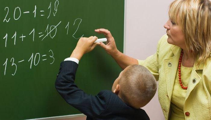Помощь школьнику