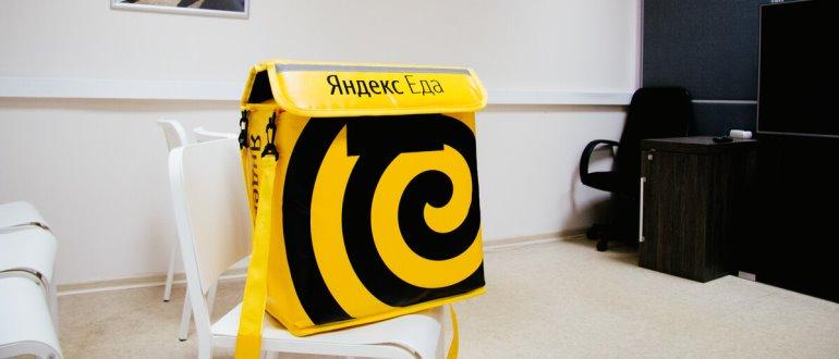 Сколько можно заработать в Яндекс Еде