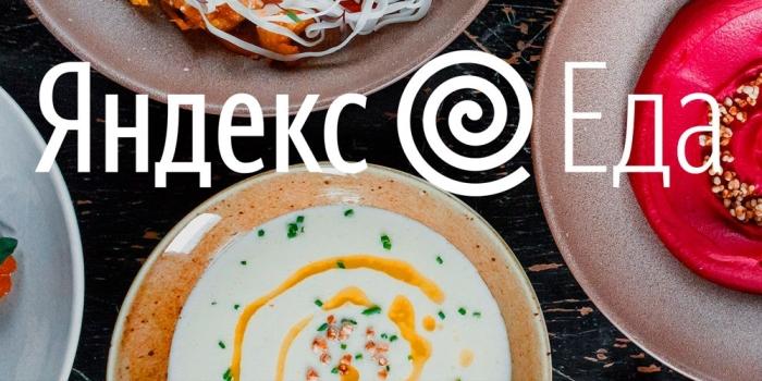 Логотип сервиса