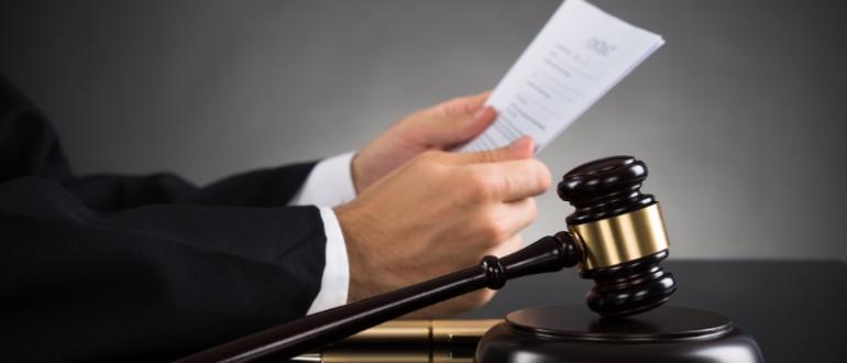 Какая зарплата у судей в России