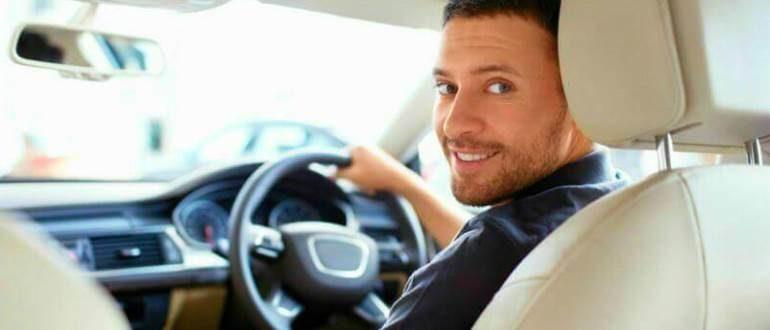 Какая зарплата у водителей