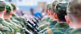 Какая зарплата у военнослужащих
